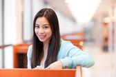 Asijská studentka