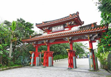 Okinawa building stock vector