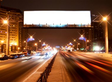 Light billboard on the night street of Sankt-Petersburg