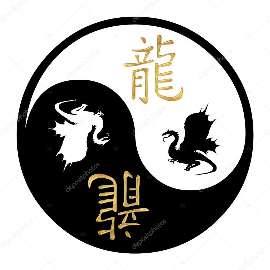 Year of the dragon stock photo darrenw 5639114 yin yang symbol with chinese text and image of a dragon photo by darrenw biocorpaavc Image collections