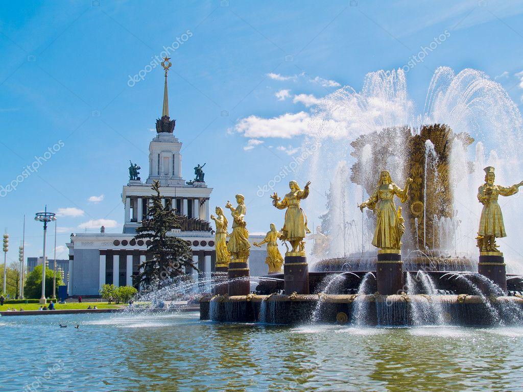 Fountain of Friendship of nations, Moscow,