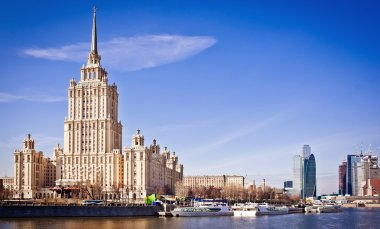 Moscow city panopama