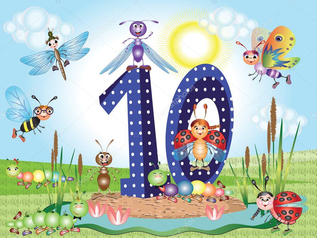 Для, открытки с днем рождения для мальчика 10 месяцев