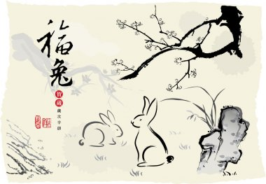 Chinese's Year of the Rabbit Ink Painting stock vector