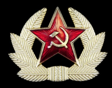 Russian Hammer and Sickle Badge