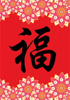 Chinese New Year Pattern Icon