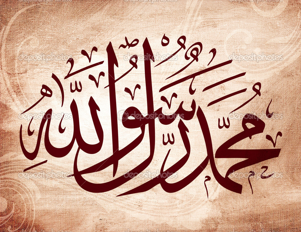 Arabic calligraphy on canvas u stock photo enginkorkmaz
