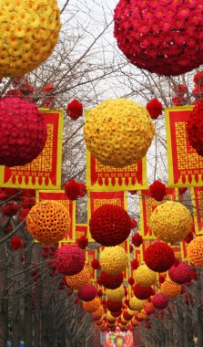Chinese Lunar New Year Decorations Beijing China