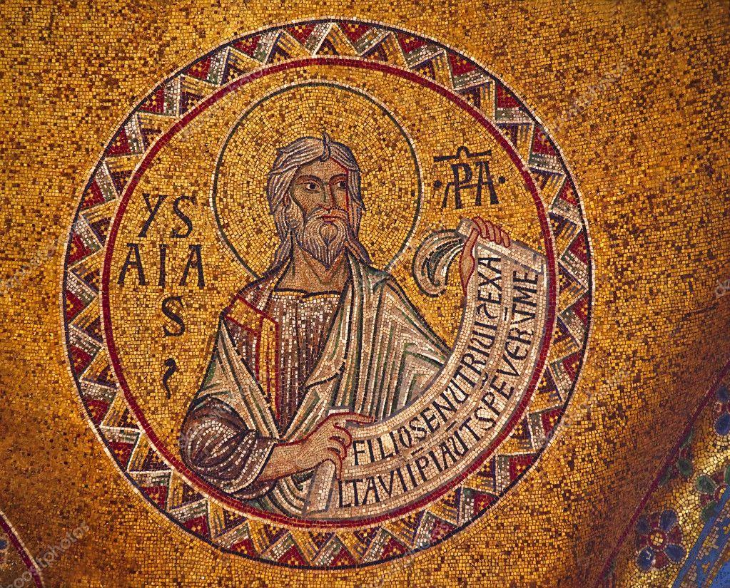 Basílica de mosaico Venecia de San Marcos — Foto de stock ...