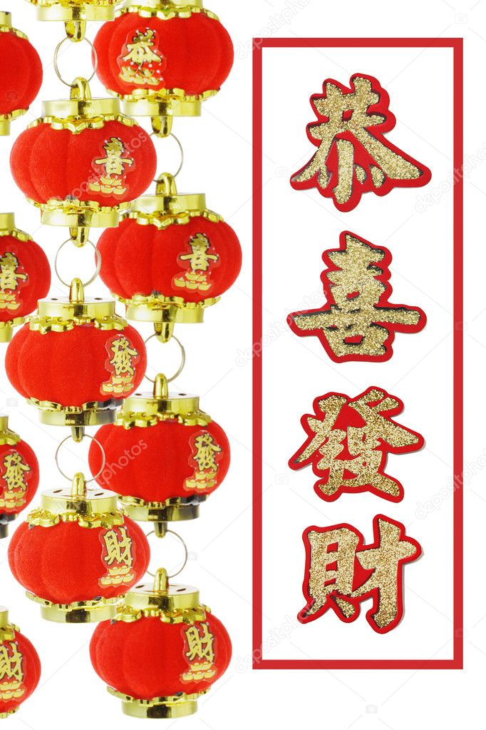 traditionelles Chinesisches Neujahr-Grüße — Stockfoto © design56 ...