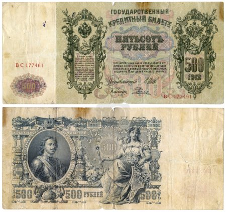 Photo for Two sides of old money of Imperial Russia. 19th century. - Royalty Free Image