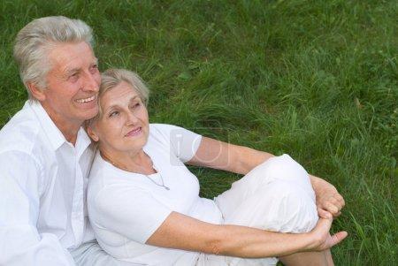Nice old couple