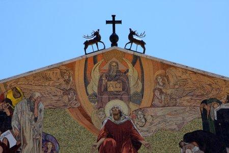 Photo pour Mosaïque en haut de l'église de toutes les nations ou la Basilique de l'agonie, Jérusalem, Israël - image libre de droit