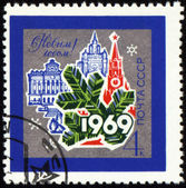 Silvester 1969 in Moskau auf Briefmarke der post