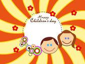 illustration for happy children's day celebration