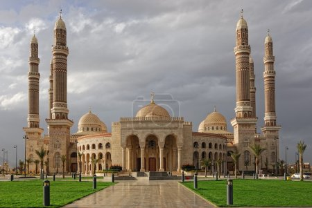 Sanaa, AL-Saleh mosque