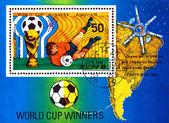 Ročník poštovní známka. Světový pohár v Argentině. 4