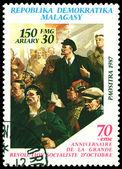 Vintage Briefmarke. Lenin und revolutionäre