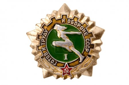 Soviet badge runner