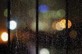 Kapky deště