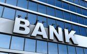 épület bank