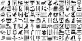 Silhouettes of the ancient Egyptian hieroglyphs SET 1