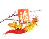 čínský dárek během jara