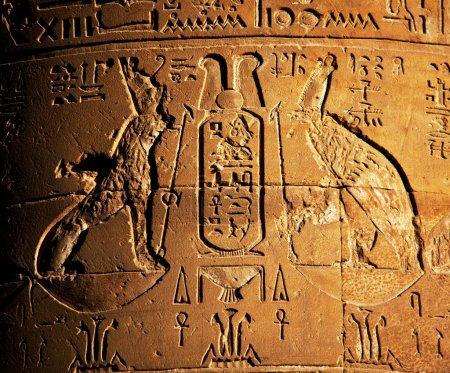 Photo pour Hiéroglyphes au Musée égyptien - image libre de droit