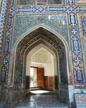 Arch in Samarkand palace