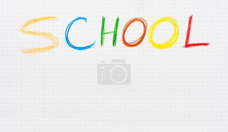 School message