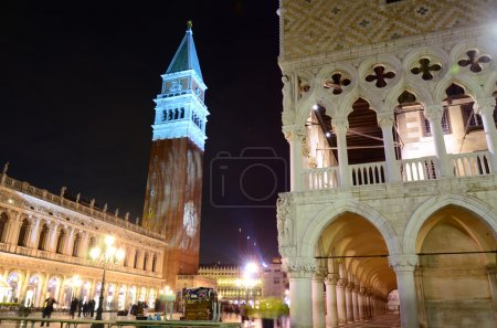 San Marco square at night, Venice, Italy