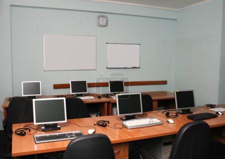 Office or training center interior