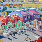 Small colored buildings in Kiev taken in Ukraine in summer