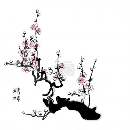 Illustration for Sakura painting in chinese watercolor style - Royalty Free Image
