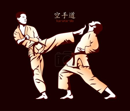 Illustration for Karate kick and defense with name in japanese - Royalty Free Image
