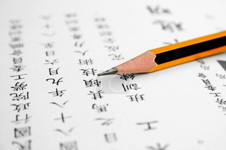 Photo for Chinese letter - Royalty Free Image