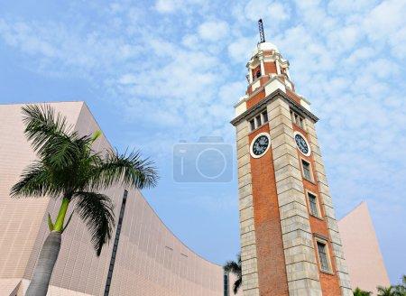 Clock tower in Tsim Sha Tsui , Hong Kong