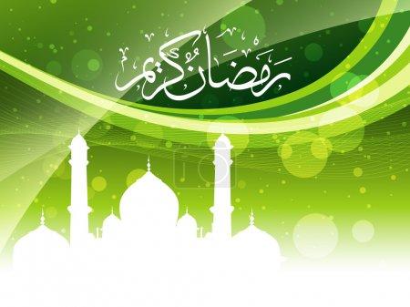 Photo pour Belle couleur verte ramadan kareem vector illustration - image libre de droit