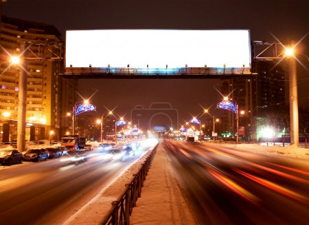 Photo for Light billboard on the night street of Sankt-Petersburg - Royalty Free Image