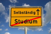 German road sign study and freelancer