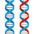 Seamless DNA Symbol on white background. Vector Il...