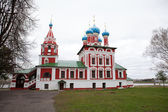 Church Of The Prince Dimitry-on-blood