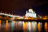 Bridge and Cathedral of Christ the Saviour