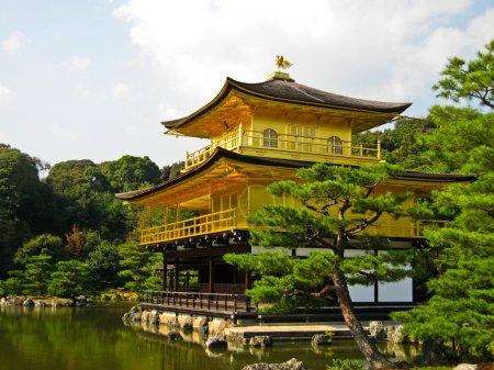 Kinkakuji , the Golden Pavilion at Kyoto, Japan