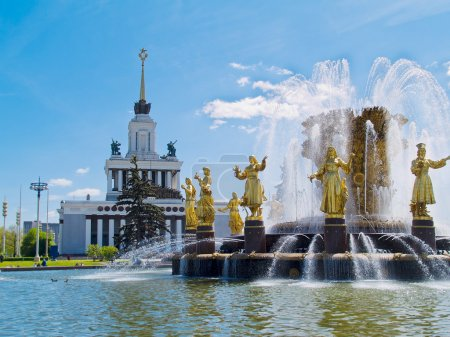 Photo for Fountain of Friendship of nations, Moscow, Russia - Royalty Free Image
