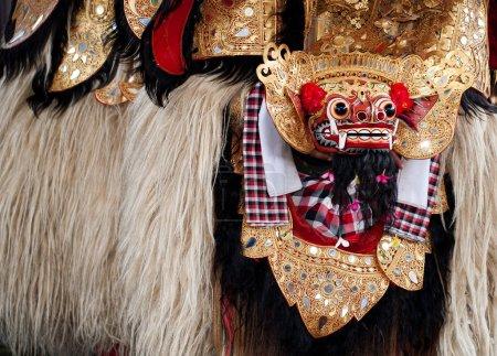 Barong Mask Bali