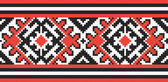 Ukrainian ethnic seamless ornament #58 vector