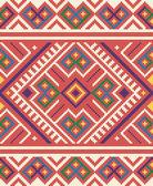 Ukrainian ethnic seamless ornament #65 vector