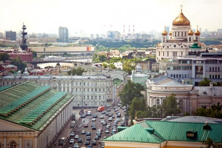 Aerial Moscow view