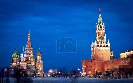 Photo for Red square at night, moving around, long exposure. - Royalty Free Image
